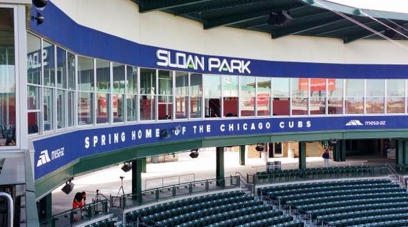 Sloan Park 2015